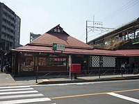 JR Hino Station.jpg