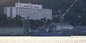 JS Amakusa (AMS-4303) at Nagasaki, -28 Sep. 2007 a.jpg