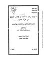 JUA0656005.pdf