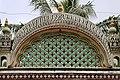 Jali Arch on the entrance of Dargah Hazrath Syed Shah Moosa Quadri in Hussaini Alam 2.jpg