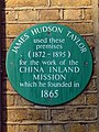 James Hudson Taylor used these premises (1872-1895) for the work of the China Inland Mission which he founded in 1865.jpg