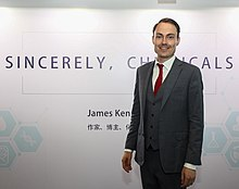 James Kennedy at a Sincerely, Chemicals event in Guangzhou, 2018.jpg