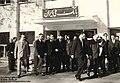 Jamshid Amouzegar with Yousef Khoshkish.jpg
