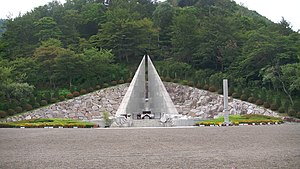 Japan Airlines Flight 123 Memorial Ueno Village Gunma Prefecture.jpg