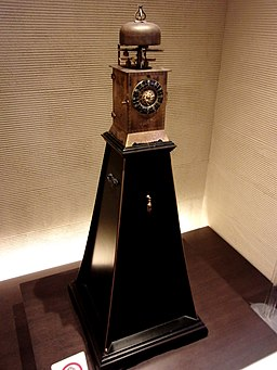 Japanese Lantern Clock