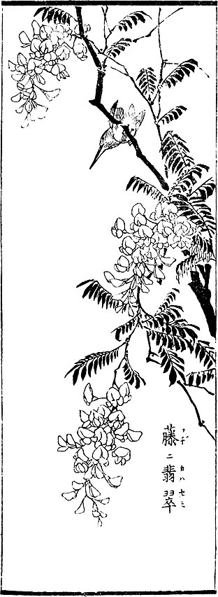 Japanese Wood Engravings-1895-086.jpg