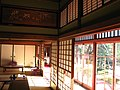 Japanese old style house interior design 2 和室 (わしつ) の内装 (ないそう).jpg
