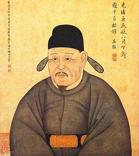 Jeong Mong-ju Korean scholar