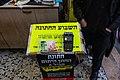 Jerusalem - 20190204-DSC 0607.jpg