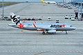Jetstar Japan Airbus A320 sharklets JA16JJ (10017504685) (2).jpg
