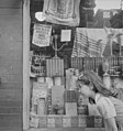 Jewish weaving shop on Broom Street 8d21927v.jpg