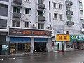 Jiangning, Nanjing, Jiangsu, China - panoramio (52).jpg