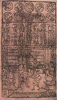 Papier rose imprimé de dessins et caractères chinois noirs