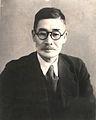 Jo Miura.jpg