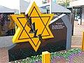 Joods Monument Winschoten 02.JPG