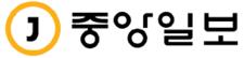 Joongang-ilblogo.png