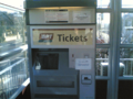 Jordanhill station ticket machine.png