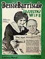 Josselyn's Wife (1919) - Ad 2.jpg