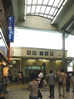 Jūsō Station railway station in Yodogawa-ku, Osaka, Osaka prefecture, Japan