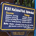 KBR Park hours sign.jpg