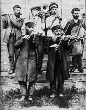 Klezmer - Klezmer musicians at a wedding, Ukraine, ca. 1925
