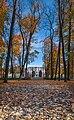 Kadrioru loss. 10127, Tallinn, A.Weizenbergi, 37, October 2014.jpg