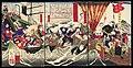 Kagoshima battle.jpg