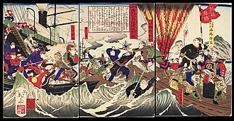 Satsuma Rebellion - The clash at Kagoshima.