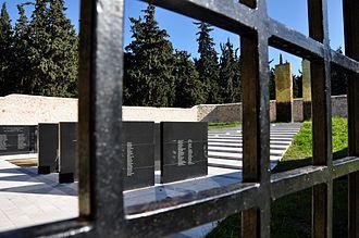 1 May 1944 Kaisariani executions - Image: Kaisariani skopeftirio 1