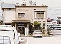 Kaitaichi-e.jpg