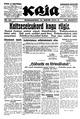 Kaja 1934-03-14.pdf