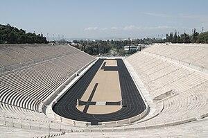 Panathenaic Stadium - Image: Kallimarmaron stadium