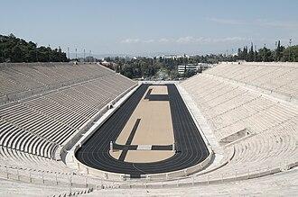 Olympic Stadium - Image: Kallimarmaron stadium