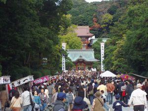 Turistas en Kamakura(Santuario Tsurugaoka Hachiman)