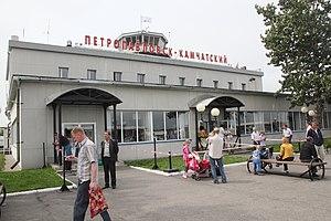 Petropavlovsk-Kamchatsky Airport - Image: Kamchatka 2010 694 (5283629947)
