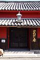 Kamebishiya01s3200.jpg
