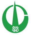 Kamisato Nagano chapter.png