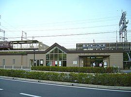 Kammaki Station