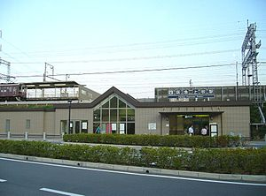 Kammaki Station - The station building in September 2006