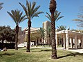 Kampus Uniwersytetu Ben Guriona w Beer Szewie.jpg
