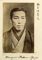 Kanagaki-Robun-Photograph.png