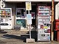 Kanako Bus Stop.jpg