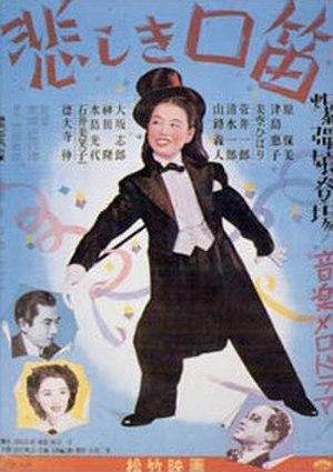 Hibari Misora - Japanese movie poster for Kanashiki kuchibue (1949) showing Hibari Misora.