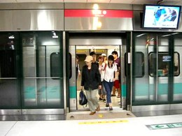 Fichier:Kaohsiung MRT Train arriving.ogv