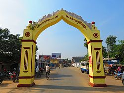 Entrance gate to Kapilavastu city (Taulihawa), Kapilvastu District, Nepal