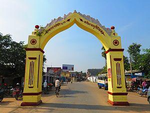 Taulihawa, Nepal - Entrance gate to Taulihawa, Kapilvastu District, Nepal