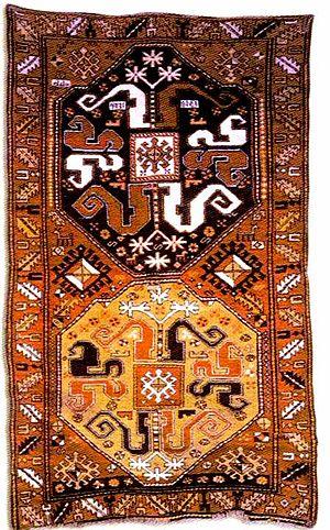 Azerbaijani rug - A Karabagh carpet of the Malibayli sub-group. Malibayli village of Shusha, 1813.