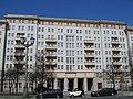 Karl-Marx-Allee Block B Nord Berlin April 2006 099.jpg