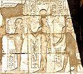 Karnak Egyptische goden.JPG