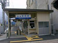 Kashii-miyamae2004-1.jpg
